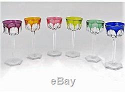 Baccarat chrystal Set of six colored Malmaison wine glasses. 7 1/2 H