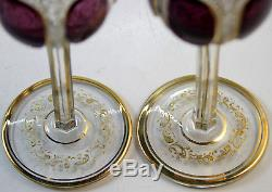 Moser Set of Twelve Ruby Red Cabouchon Wine Goblets