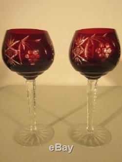 Nachtmann Traube Wine Hock Stemware Set of Six Multi Color