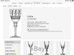 Rogaska Gallia Etched Wine Glass/Water Goblets Set of 8