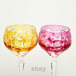Set Of Six (6) Vintage Cut To Clear & Etched Bohemian Wine Glasses, 8 Wow