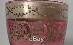 UNKNOWN MFG Set of Eight (8) ROSE Bowl PLATINUM Design Wine Goblets @ 7-1/8